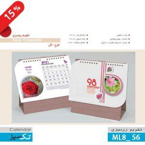 تقویم رومیزی به قیمت همکار ML_56