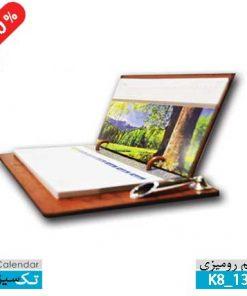 قیمت تقویم رومیزی ، تقویم,رو میزی,چوبی  ,K8_137