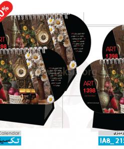 تقویم هنری  ,پایه دار جذاب 99|تکسیز