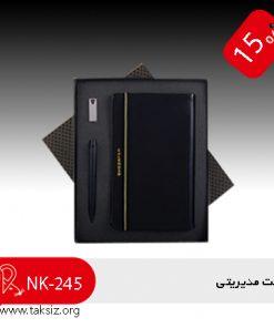سررسید جعبه دار , ست مدیریتی تبلیغاتی 99 | NK-245