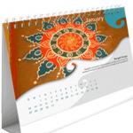 تقویم رومیزی قمری ,PK130
