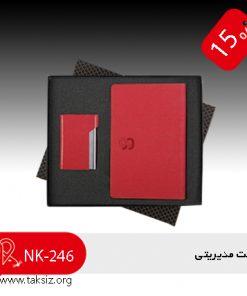 نمونه صفحات سررسید , ست,مدیریتی دو تیکه ویژه 1400|تکسیز NK-246