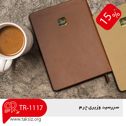 جاذبه های ایران 1400درتقویم رومیزی ایرانشناسی|تکسیز 1400 | TR-1311