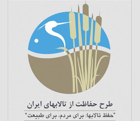 www.taksiz.org